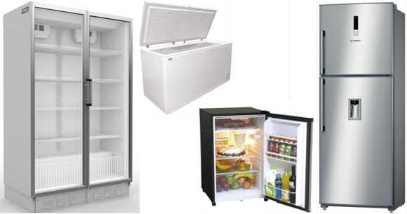 Hiraoka refrigeradoras y algo más