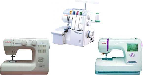 Máquinas de coser, Tipos y Precios en Hiraoka