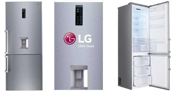 Hiraoka refrigeradoras LG
