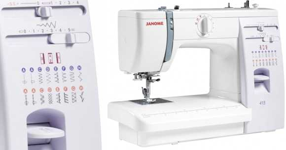 maquinas de coser Hiraoka janome