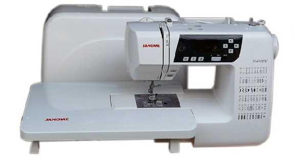 Máquinas de Coser Industriales Janome en Hiraoka