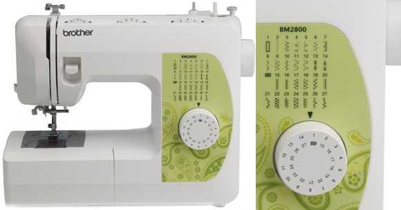 Maquinas de coser Brother, Eficiente y Económica