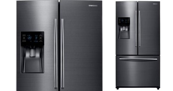 Refrigeradora Samsung de 3 puertas