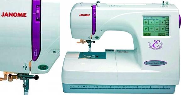 Compra de máquinas de coser y bordar Janome